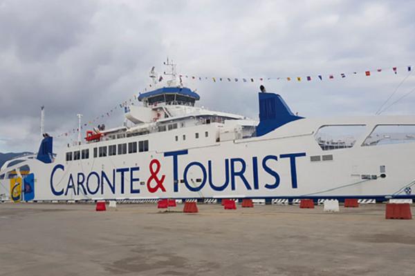 Caronte & Tourist posizione dominante